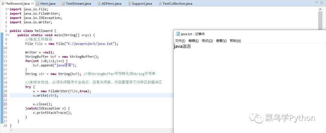 Talk is cheap show me the code! Python,Java,C++哪家强?看这2个小例子!